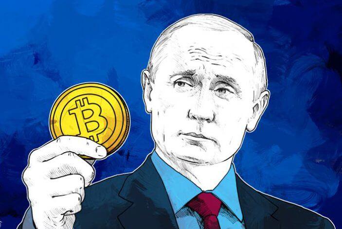 Путин заинтересовался криптовалютой
