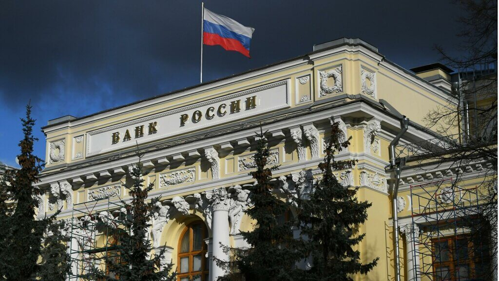 Российский ЦБ планирует запретить переводы на криптобиржи