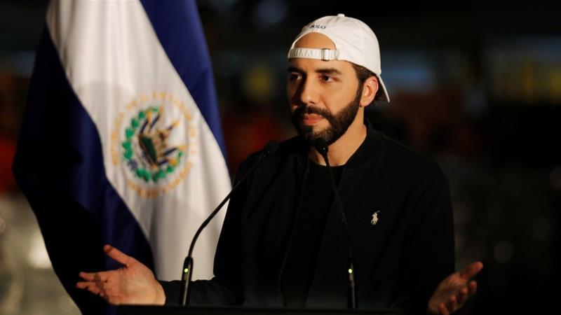 Президент Сальвадора, Найиб Букеле